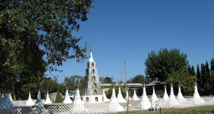 Sae Taw Win II Dharma Center
